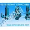 现货供应不锈钢304耐腐管道离心泵