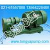 销售2CY-29-0.36齿轮油泵检修