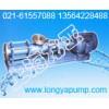 销售GRGH300-2352级能耗管道泵机组