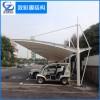 膜结构车棚|膜结构停车棚|上海致彩膜结构车棚有限公司