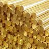 紫铜棒/铝黄铜棒/锰黄铜棒/锡黄铜棒现货厂家