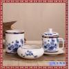 时尚礼品三件套 保温杯三件套 陶瓷茶杯定制