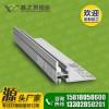 鑫之景1.8公分单面磁吸灯箱铝型材 样品免费送
