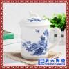 大号陶瓷茶杯 陶瓷茶杯订做 活动纪念陶瓷茶杯