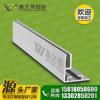 鑫之景2.5公分L型卡布灯箱铝型材 尺寸齐全