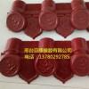 供应亚捷YJ滴水封檐瓦480A/B/C/D 树脂瓦及配件