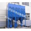 脉冲布袋除尘器型号齐全专业生产-天宏环保