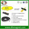 AGV导航磁条及各类磁性材料