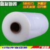 【缠绕膜】厂家批发物流打包缠绕膜 打包保护缠绕膜规格可订制