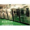 高低温老化实验箱 高低温老化箱 高低温老化测试箱厂家