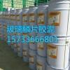 污水池玻璃鳞片涂料 无溶剂环氧涂料 杂化聚合物防腐涂料