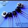 厂家供应万润科技IR红外线发射二极管,IRM红外线接收头
