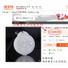 镇平玉之魂珠宝工厂店