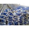 供应雅洁管业PPR饮用水管管材