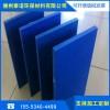 厂家定制加工MC尼龙隔板 稀土含油 耐磨  耐气候尼龙隔板