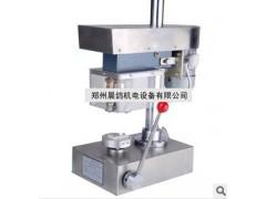 电动轧盖机|半自动轧盖机|多功能轧盖机
