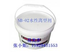 水性熱熔粉,水性轉印離型劑,水性離型劑