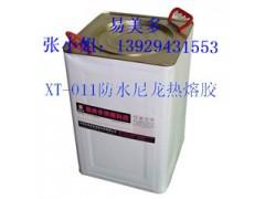 防水布熱熔膠、熱轉印材料、燙畫材料、熱轉印熱熔膠