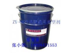 烫画离型剂,通用离型剂,丝印热转印离型剂