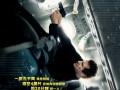 2014年连姆尼森7分动作惊悚片《空中营救》BD中英双字修复版