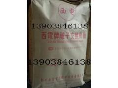 鹽酸脫色樹脂鄭州西電D390鹽酸除鐵脫色樹脂除有機物樹脂