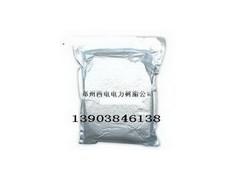 內冷水樹脂發電機內冷水處理專用樹脂定冷水樹脂西電即用型樹脂