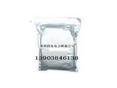 超純水樹脂拋光樹脂核級樹脂電子級樹脂高純水樹脂