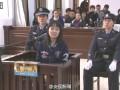 男子应用天津港爆炸变乱欺骗 被判刑三年充公手机