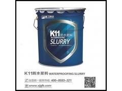 通用型k11防水漿料