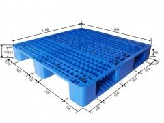 川字塑料托盤1111,塑料托盤價格,塑料托盤生產廠家