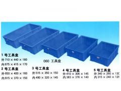 塑料零件盒,組立式零件盒,塑料工具盒,塑料盒批發