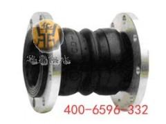 JGD型可曲挠双球体橡胶接头