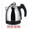 Leina XD-121雷納/電水壺電熱水壺/不銹鋼/無異味/外貿原單/特價