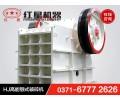 破碎機設備/破碎機設備價格MYK52