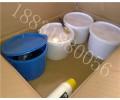 雙組份聚硫密封膠大量供應