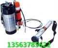 氣壓噴霧滅火裝置 礦用(滅火)脈沖氣壓噴霧水槍