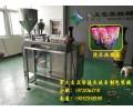 自立袋洗衣液自动包装机--星火合肥包装机
