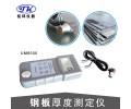 淄博金屬鋼板超聲波測厚儀,即墨管道壁厚檢測儀UM6500