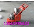 塵研磨機 混凝土路面研磨機 環氧路面研磨機