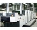 佛山膠印機廠家直銷-進口膠印機多少錢-廣東膠印機價格