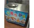 信陽炒酸奶機 河南炒酸奶機哪里有賣 黃岡炒酸奶機