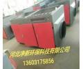 除尘设备销售 净化设备规格 设备生产商
