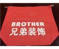 時尚禮品袋/優質禮品袋哪家便宜/專業禮品袋供應廠家