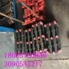 厂家直销优质矿用E型螺栓 保证质量质优价廉