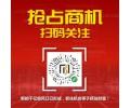 专业的小程序商城服务商——湖南米速科技_小程序教程