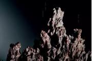 千層石假山在現在的應用