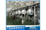 高品質茶籽油精煉設備,盡在企鵝油脂設備廠家