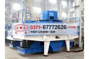 紅星機器制砂機設備低碳環保廣受用戶的歡迎