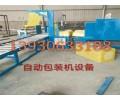 康洛機械設備供應質量好的保溫板包裝機