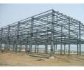 钢结构专业厂家